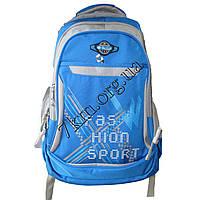 Школьный рюкзак подростковый CR BH0586-3
