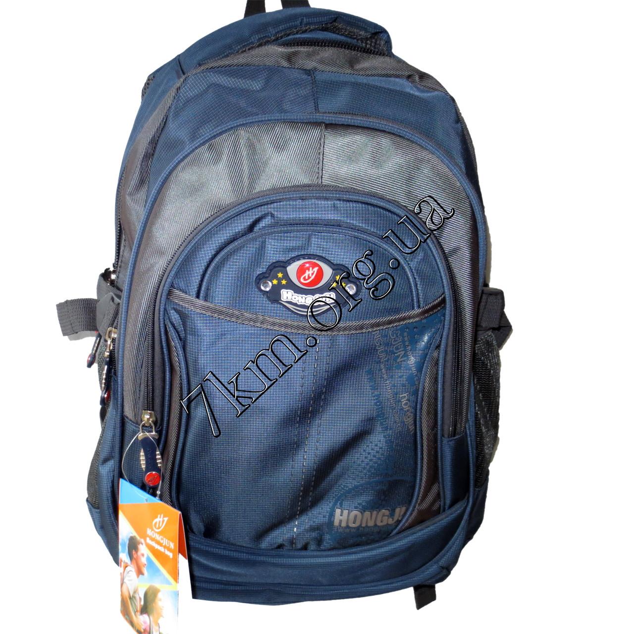 Шкільний рюкзак для хлопчиків чорний CR 7717-2 (42х39см)