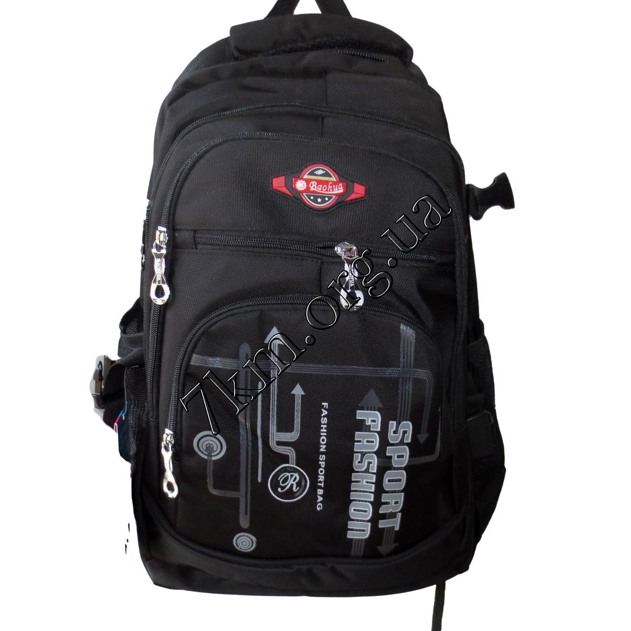 Школьный рюкзак для мальчиков Baohua CR BH0589-2