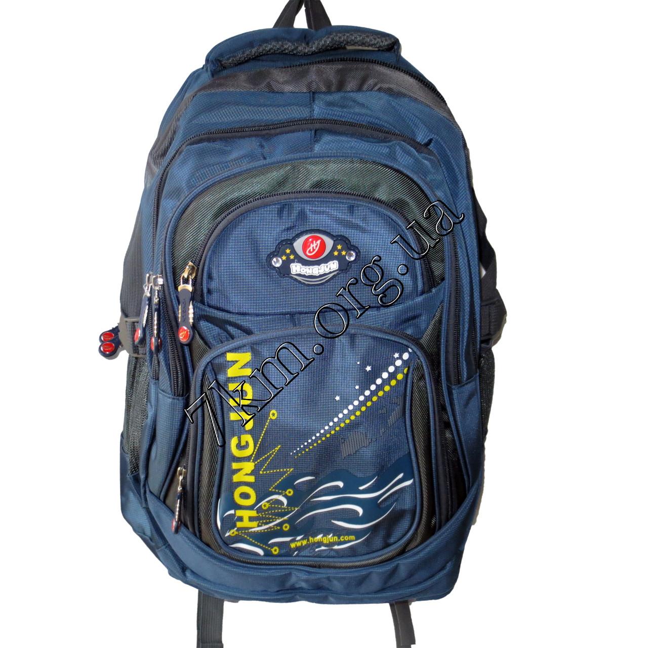 Школьный рюкзак для мальчиков синий