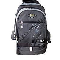 Школьный рюкзак подростковый CR BH0590