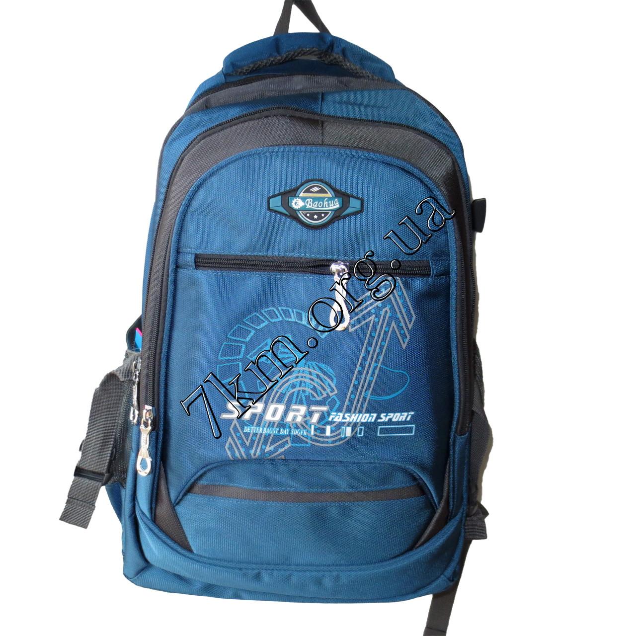 Школьный рюкзак подростковый CR 0591-2