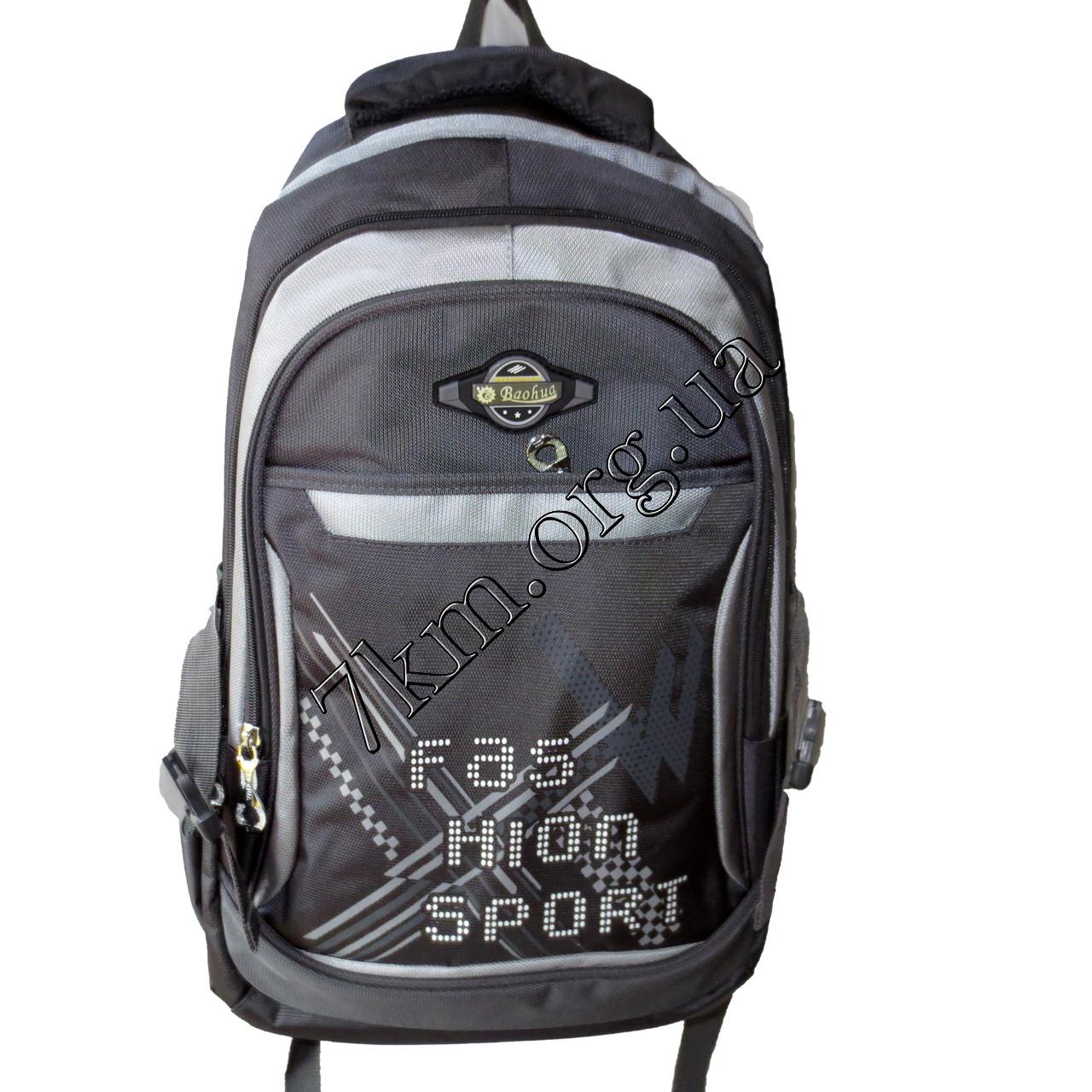 Шкільний рюкзак підлітковий CR BH0586