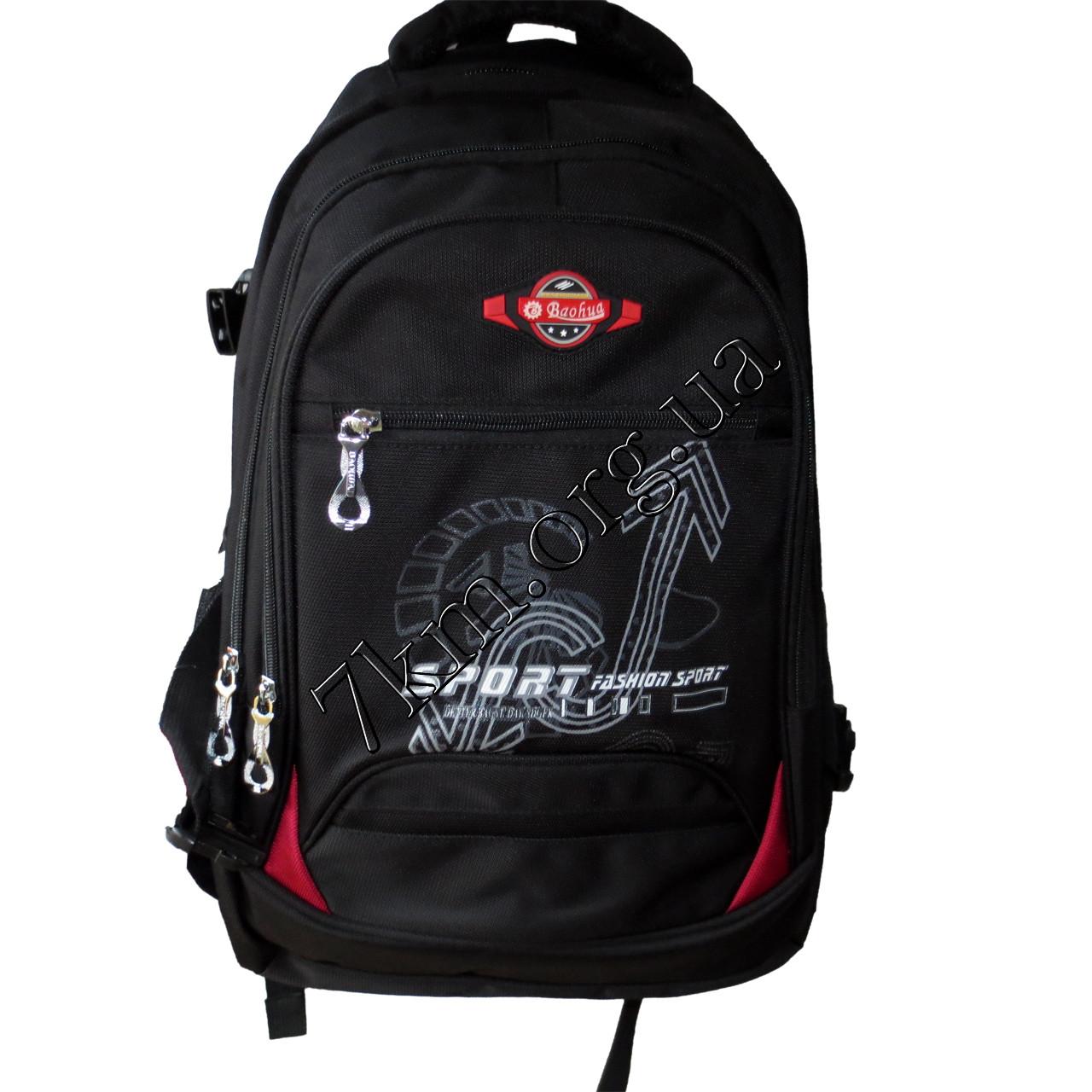 Школьный рюкзак подростковый CR 0591-3