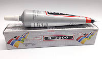 Клей B-7000 (50мл)