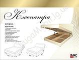 Кровать Клеопатра люкс, фото 3