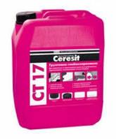 Грунтовка глубокого проникновения Ceresit СТ-17, 10 литров