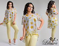 Летний жёлтый костюм шифоновая блуза+брюки, батальный. Арт-5611/21