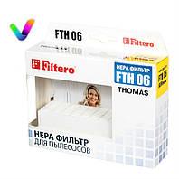 HEPA фильтр Filtero для пылесосов THOMAS TWIN/GENIUS код FTH 06