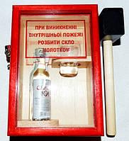Пожарный щит, фото 1