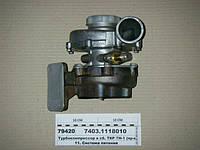 Турбокомпрессор в сб. ТКР 7Н-1 дв. 7403 (пр-во КАМАЗ), 7403.1118010