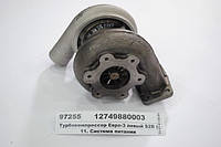 Турбокомпрессор Евро-3 левый S2B (Schwitzer), 12749880003