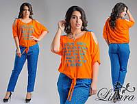Модный женский костюм голубые брюки с принтом+оранжевая блуза, батал. Арт-5614/21