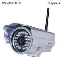 Беспроводная WI-Fi цветная IP камера LUX-J0233-WS-IRS, цифровая IP-видеокамера, камера видеонаблюдения
