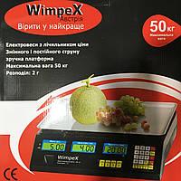 Торговые весы Wimpex до 50kg