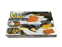 Visor hd vision