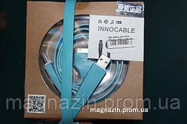 Купить USB кабель для подключения iPhone 3.3S и 4.4S к компьютеру