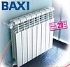 Радиатор алюминиевый BAXI CONDAL60 (500х80)