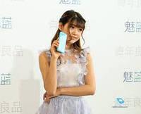 Взрывной Meizu M3 Note