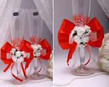 Свадебные бокалы Flowers в ассортименте, фото 4