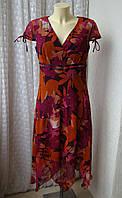 Платье летнее красивое в цветах Sure р.44 6802а