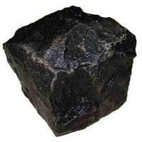Бруківка чорна, фото 1