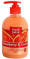 Крем-мыло(фл.) Клубника-Гуава Strawberry&Guava ,  Fresh Juice 460 мл