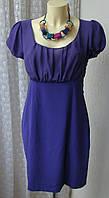 Платье летнее фиолетовое Vero Moda р.46 6805