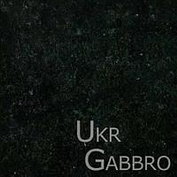 Плитка Габбро 50х30