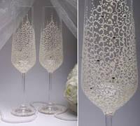 Свадебные бокалы Daylight auvori