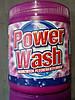 Power Wash пятновыводитель для цветного 600 грамм