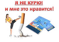 """""""Легкий способ бросить курить"""" с ZERO SMOKE магнит от курения Оригинал,остерегайтесь подделок!!!"""