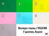 Велкро ткань / VELCRO, Корея, СЕРАЯ, 57х90 см, фото 2