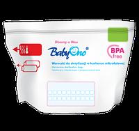 Пакеты для стерилизации в микроволновой печи Baby Ono