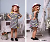Детское летнее платье 2182 ев
