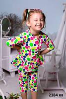 Детский костюм на девочку 2184 ев