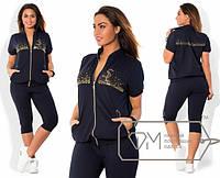 Женский спортивный костюм с бриджами Камни  DMS