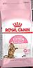 Royal Canin Kitten Sterilised, 2 кг