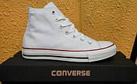 Кеды Converse All Star высокие белые