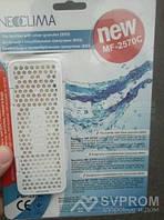 BSS Фильтр Bio silver stone Neoclima для очищения води MF-2570C