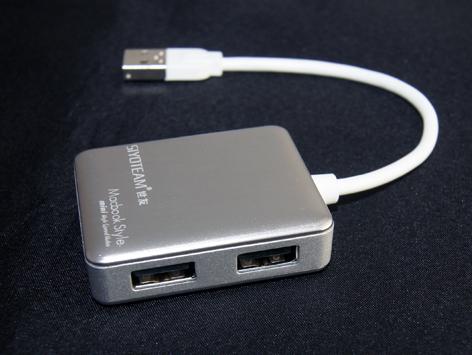 USB Хаб SY H-20 4 порта