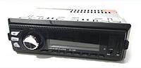 Автомагнитола JD-1080 usb mp3 sd aux