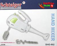 Блендер миксер Schtaiger SHG-902