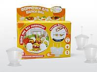 Нові формочки для варіння яєць без шкарлупи, Україна, фото 1