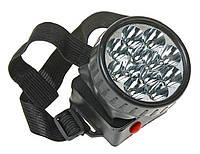 Налобный фонарик 533-12 Led