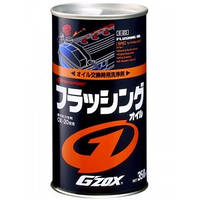Промывочное масло SOFT99 G'ZOX Flushing Oil, 350 мл
