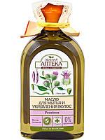 """Масло репейное для мытья и укрепления волос ТМ""""Зеленая Аптека"""", 250 мл"""