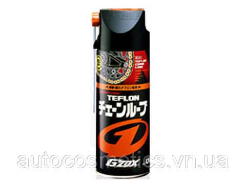 Смазка для цепей мотоциклов SOFT99 G'zox Teflon Chain Lubricant тефлоновая