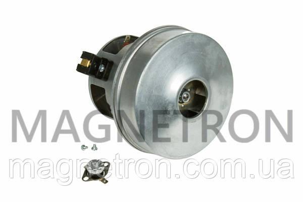Двигатель с термодатчиком 90°C для пылесосов Moulinex 23150M-L RS-RT9669, фото 2