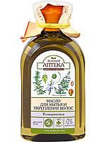 """Масло Розмариновое для мытья и укрепления волос ТМ """"Зеленая Аптека"""""""
